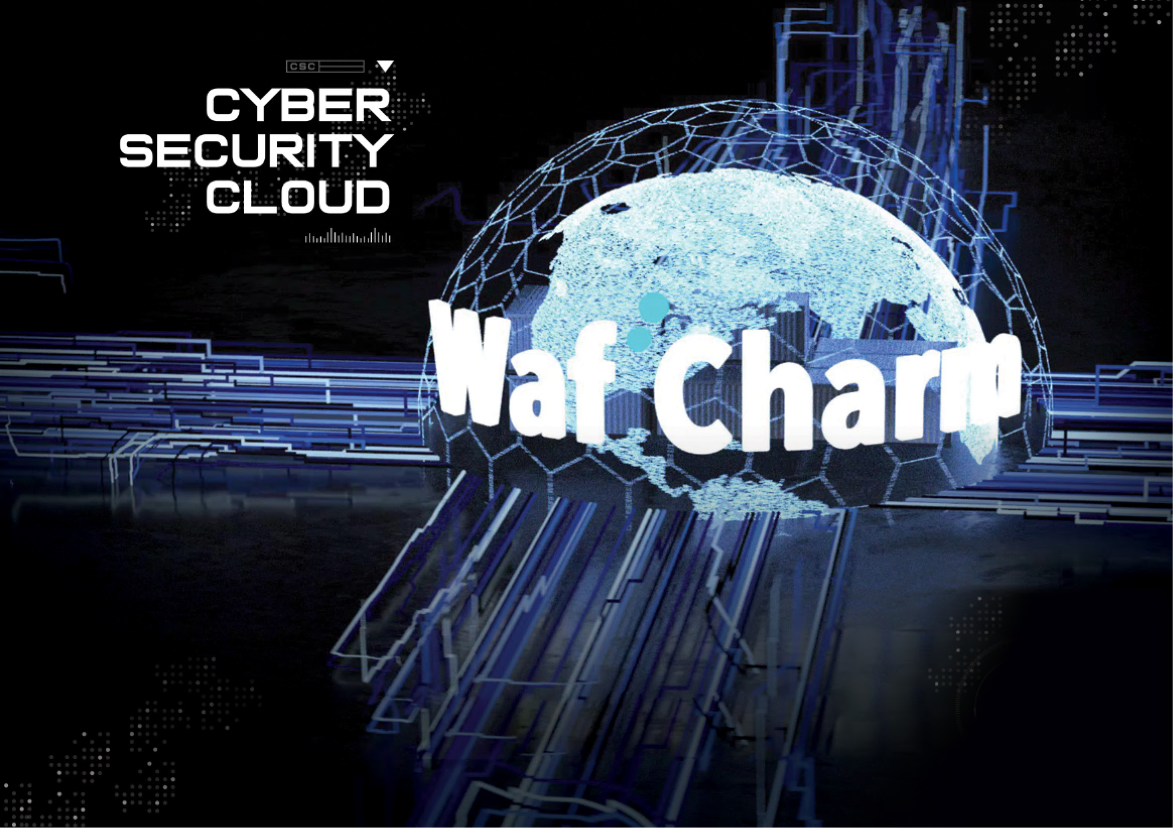 Cyber Security Cloud